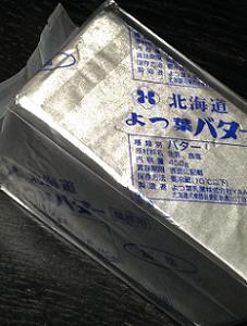 0367.jpg