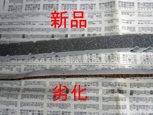 14-143.jpg