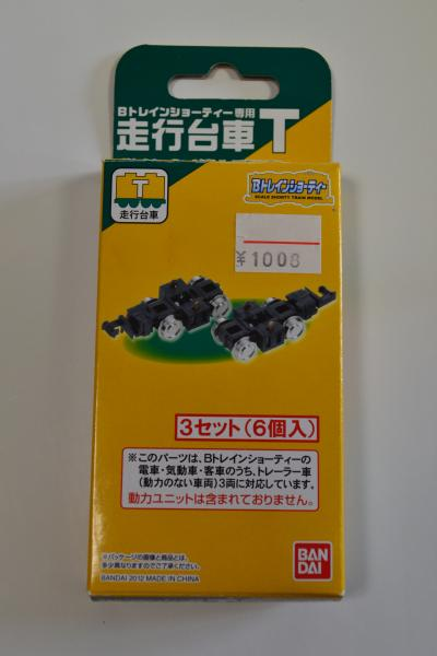 F1000 その15