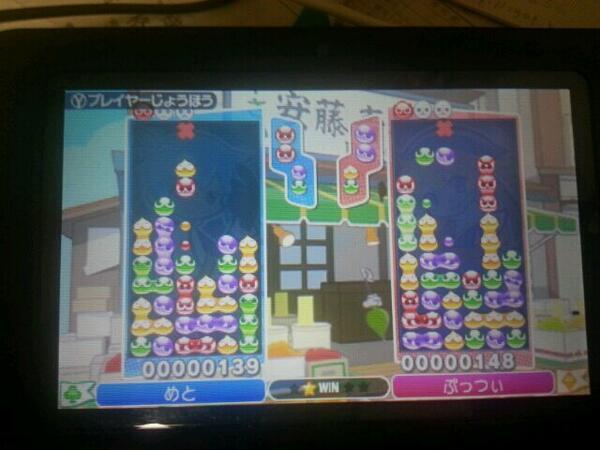 ぷよテト対戦会0224