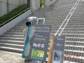 仁摩サンドミュージアム2