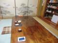 民宿「花水木」2