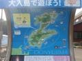 大入島にて3