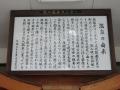 熊入温泉センター4