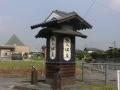熊入温泉センター6