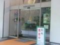 山鹿市立博物館3