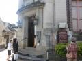 灯籠民芸館1