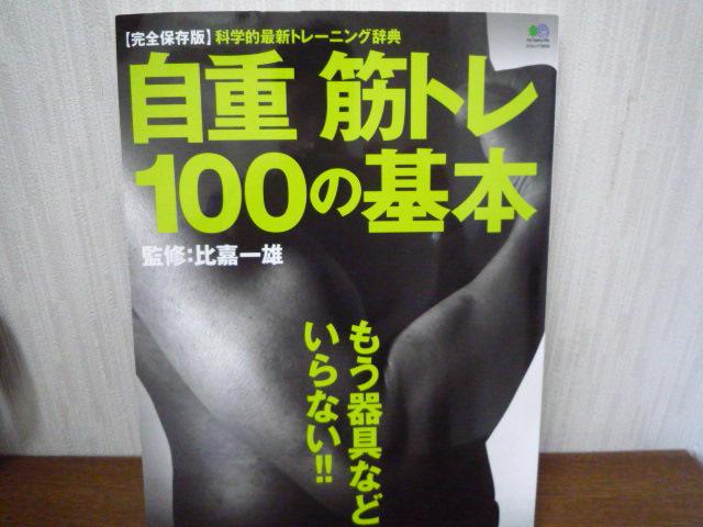 1 002