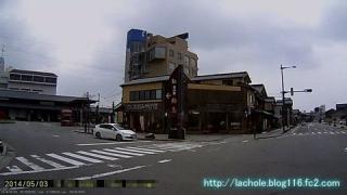 CH1_20140503_105040.jpg