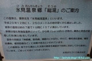DSC07805.jpg