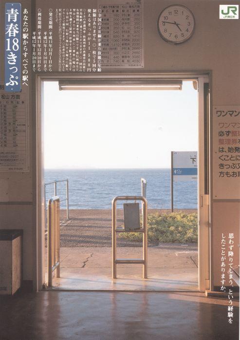 18_45.jpg