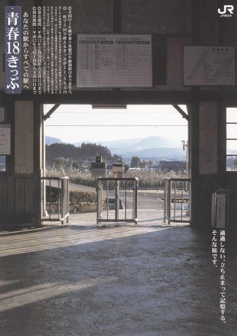 18_48.jpg