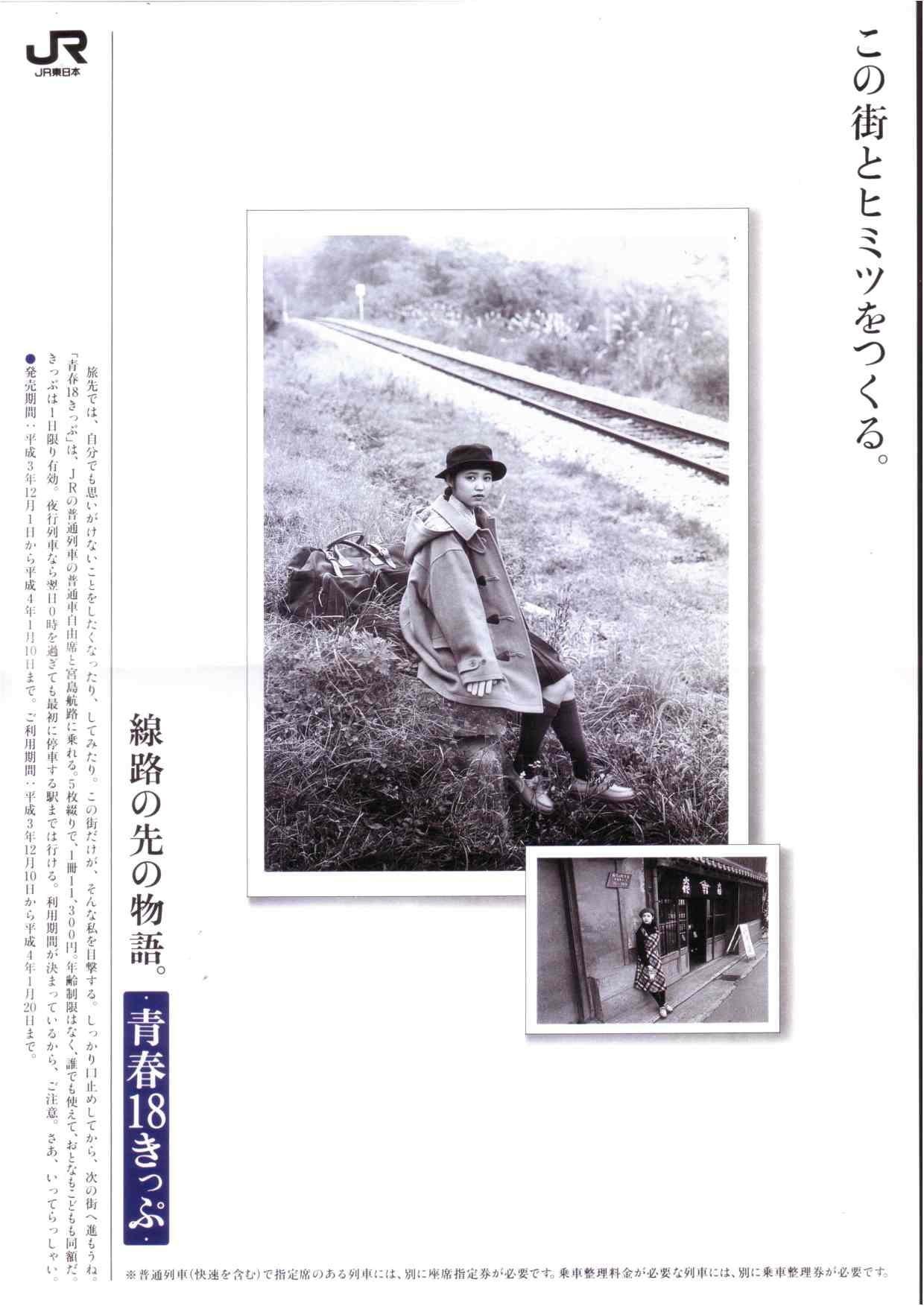 18_51.jpg