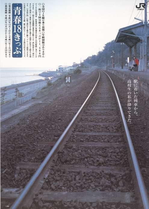 18_70.jpg