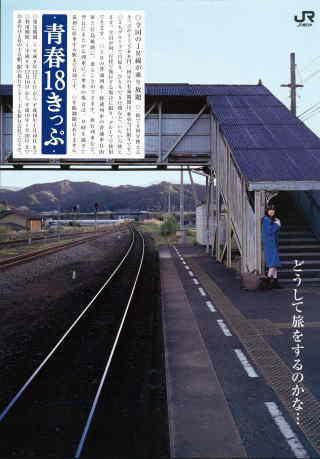 18_78.jpg