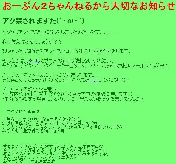 kisei2.jpg