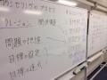 20140422火曜日クラス面接応用①