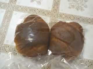 panscapeのパン