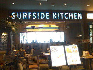 SURFSIDE KITCHEN3