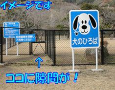 20140705_3.jpg