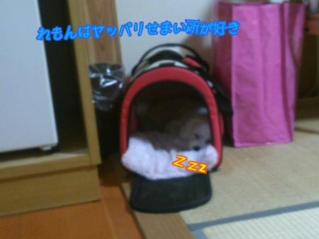 20140712215109a1c.jpg