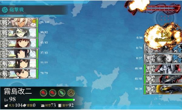 E-1 霧島さんがやってくれた 2014 春イベ