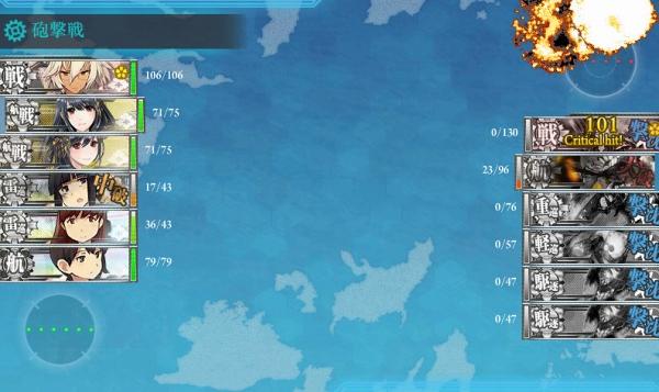 E-2 ズンダ海峡 武蔵がトドメ