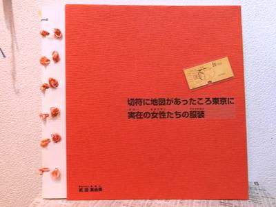 t-b40510-9