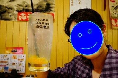 DSC01389-2.jpg