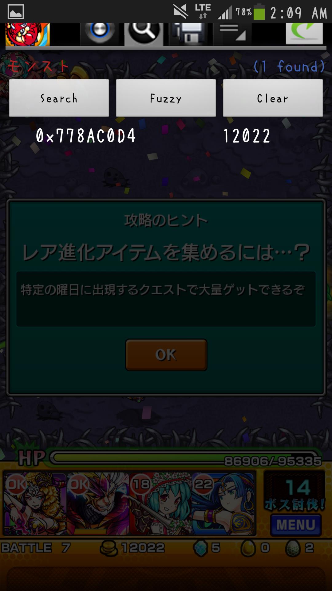 2014050902105753d.png