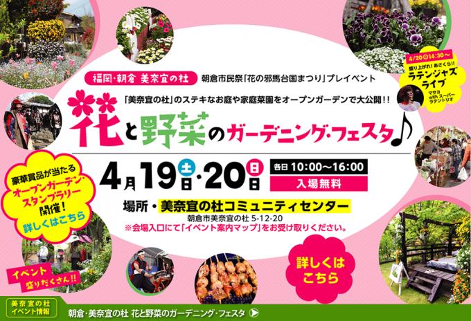 top_gardening2014.png