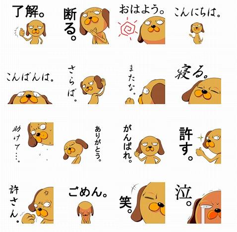 ぎょろ犬2