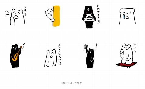 SnapCrab_NoName_2014-6-27_10-28-5_No-00.jpg