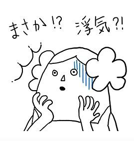 SnapCrab_NoName_2014-7-12_9-44-43_No-00.jpg