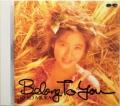 Belong to you/三浦理恵子