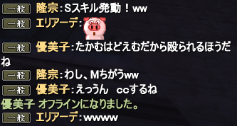20140816_32.png