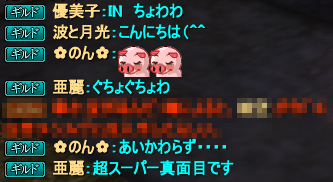 20140816_33.png