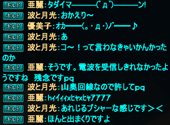 20140816_34.png