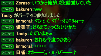 20140816_35.png