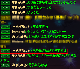 20140820_01.png