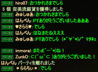 20140820_02.png