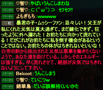 20140820_03.png