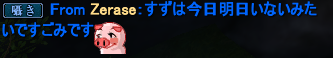 20140820_07.png