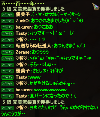 20140902_02.png