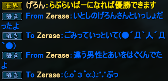 20140902_04.png