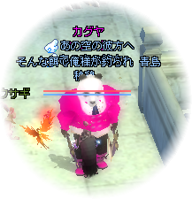 20140902_09.png