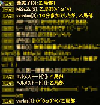 20140902_10.png