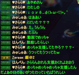 20140906_01.png