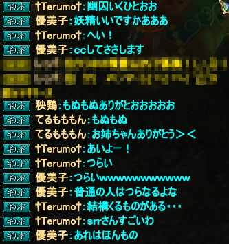 20140906_03.png