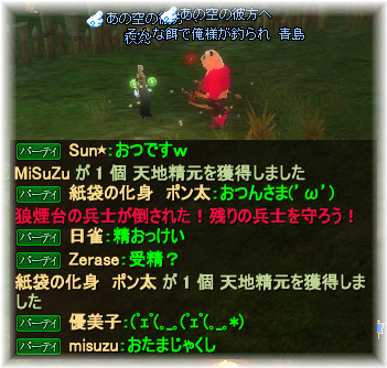 20140906_09.png